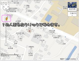 吉原介護センターmapsその2.jpg