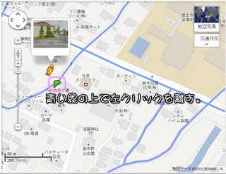 吉原介護センターmapsその3.jpg