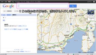 Google Maps Top.jpg