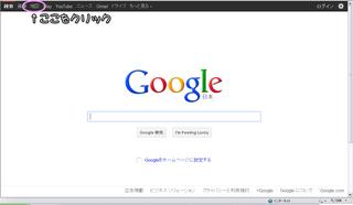 Google Top.jpg